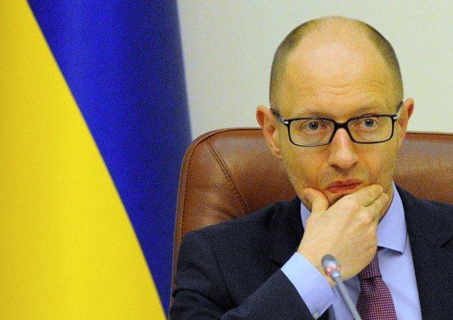Meeting of Ukrainian government