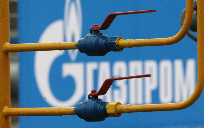 Big Plans: Kiev Seeks to Start Seizure of Gazprom's Foreign Assets This Fall