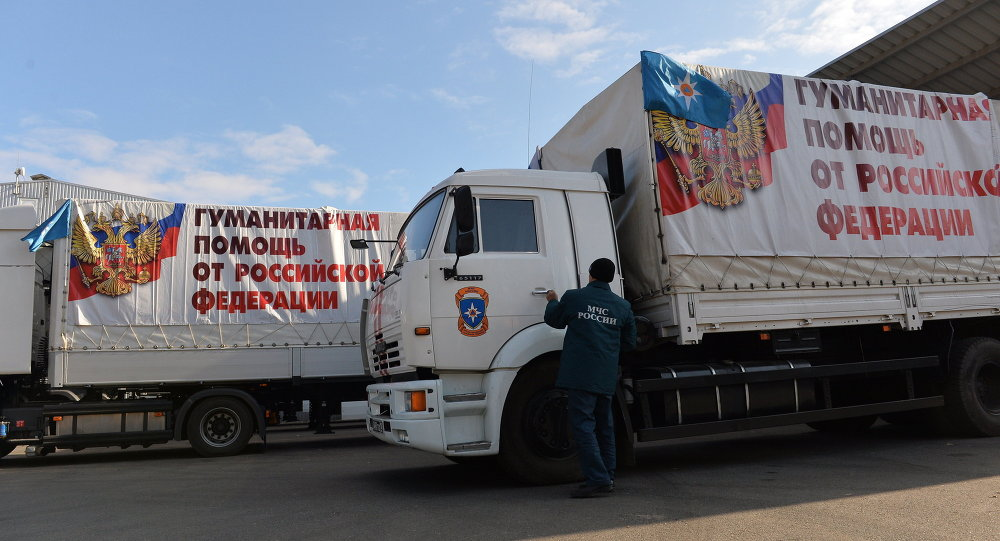 A new Russian humanitarian aid convoy has been loaded and will deliver 1,000 ton of aid to Donetsk and Luhansk regions in Donbas.