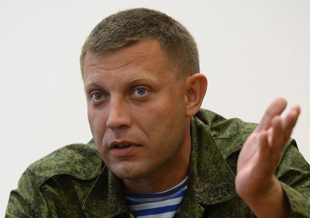 Новый премьер-министр Донецкой народной республики Александр Захарченко