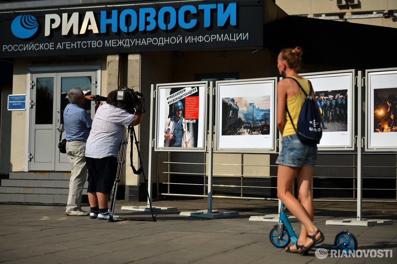 Выставка работ фотокорреспондента Андрея Cтенина