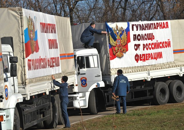 Humanitarian aid convoy arrives in Rostov Region