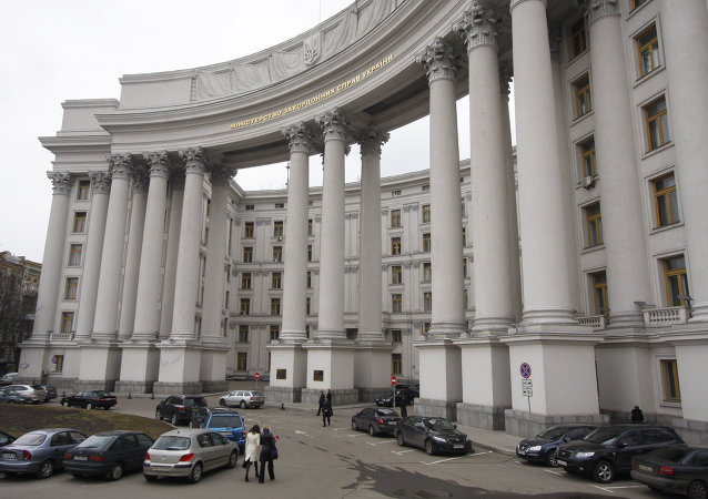 Ukrainian Foreign Ministry