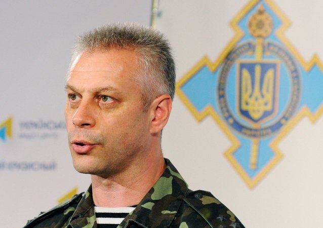 Press briefing by Andriy Lysenko, Ukrainian Council of National Security and Defense