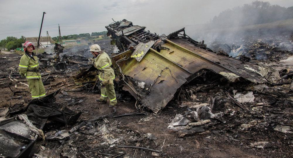Catástrofe del Boeing de Malaysia Airlines en el este de Ucrania