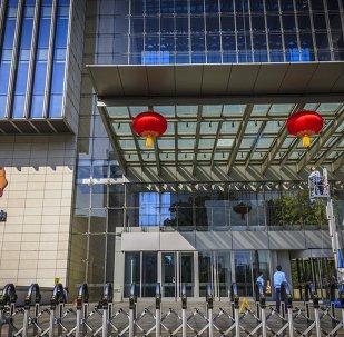 CNPC headqurters