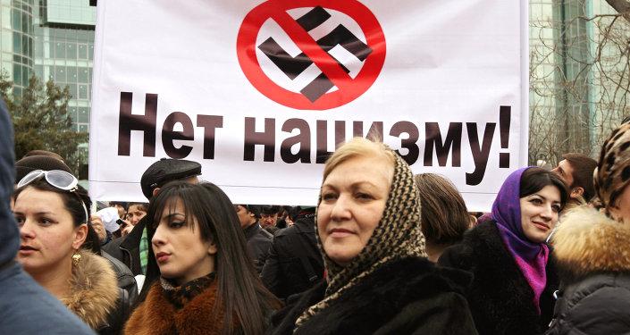 Люди с плакатом Нет нацизму!