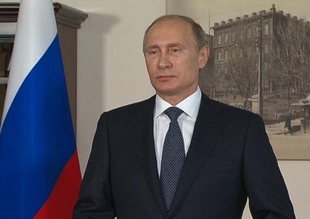 Putin Launches Final Hydropower Unit at Sayano-Shushenskaya Hydroelectric Power Plant via Teleconference