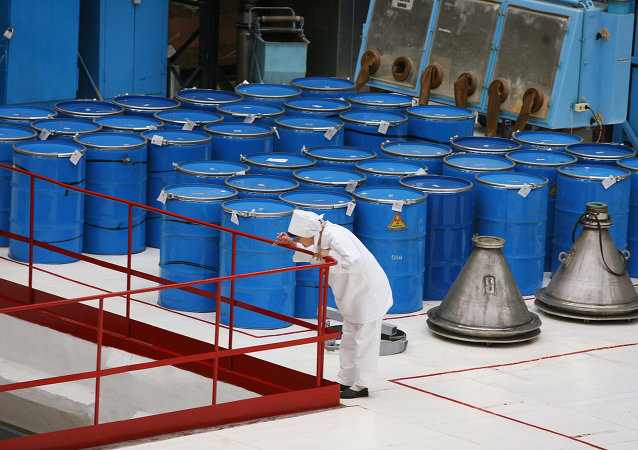Iran has stopped processing uranium, using the advanced IR-5 centrifuge, a controversial enrichment method reported by the International Atomic Energy Agency.