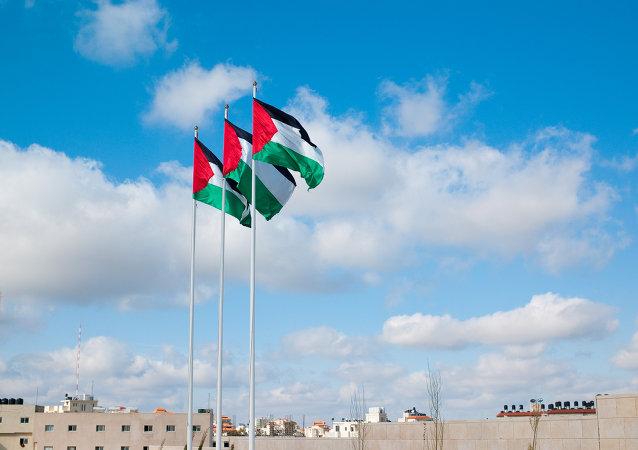 Palestine. Archive