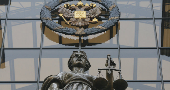The Russian Supreme Court