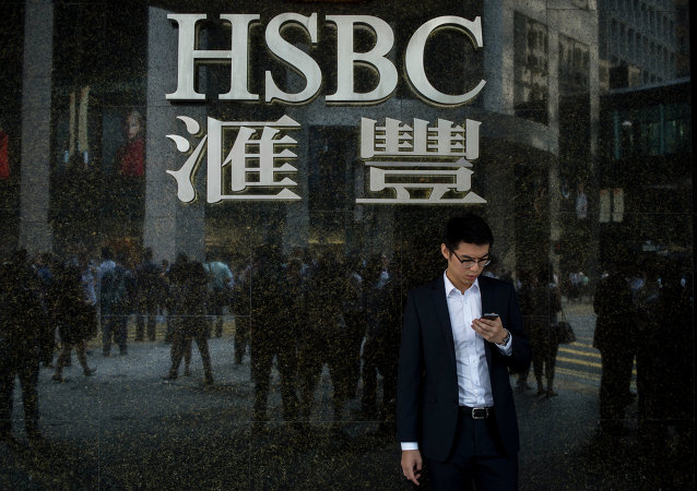 The HSBC/Markit industrial production PMI for China added 0.2 percentage points up to 50.4 from the 50.2 in September.