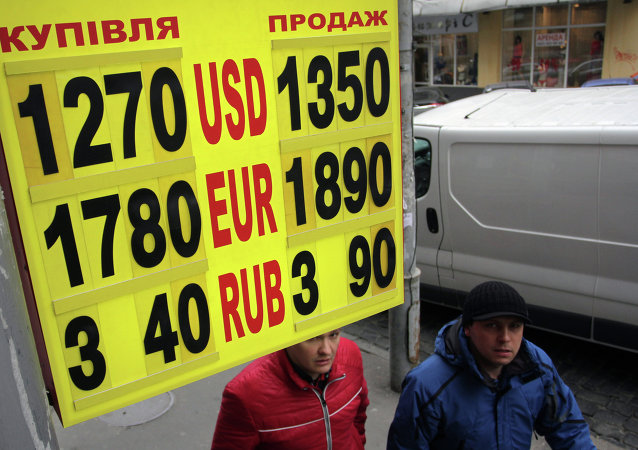 The authorities of the self-proclaimed Donetsk People's Republic (DPR) are considering introducing a currency to replace the hryvnia on its territory.