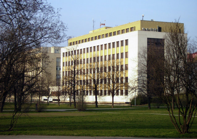 Ministry of the Interior (Czech Republic)