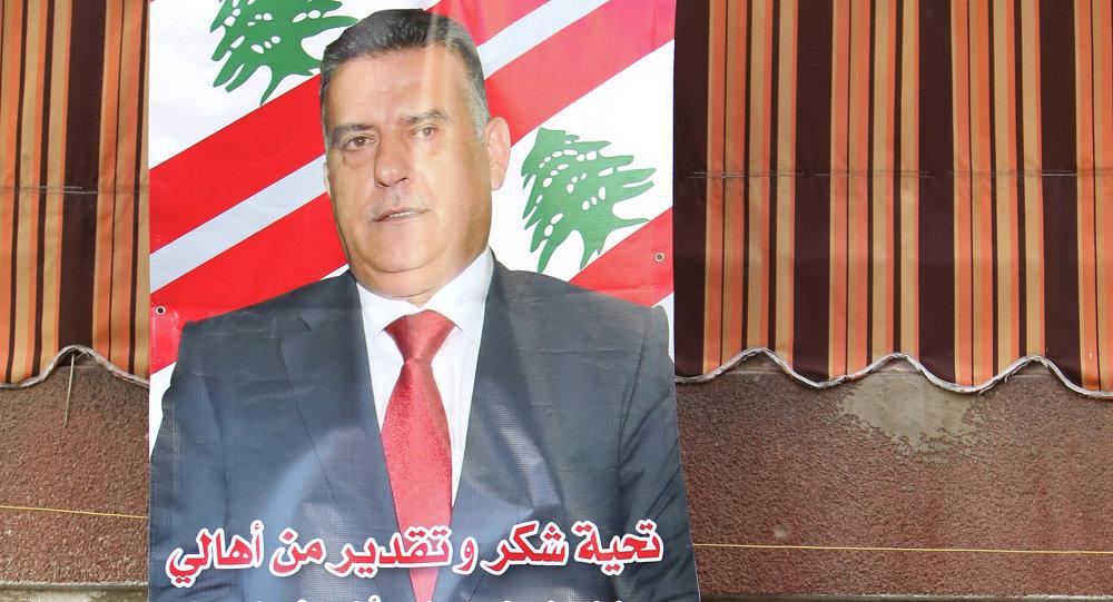 Portrait of Lebanon's General Security Chief Maj. Gen. Abbas Ibrahim