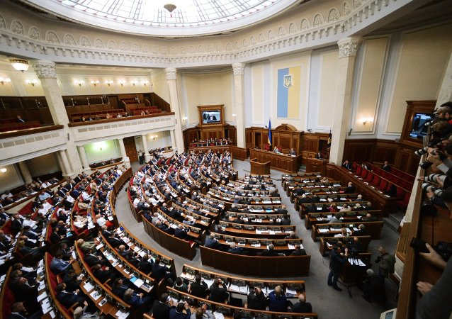 Ukraine's Supreme Rada (Parliament) in session