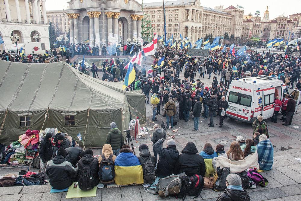 Rally in Ukraine for EU integration