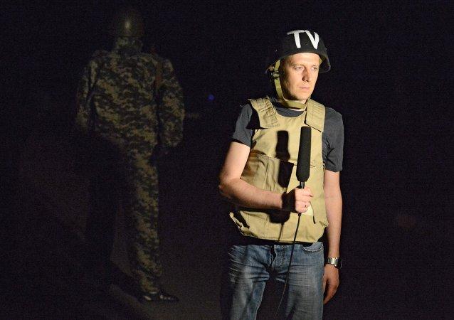 VGRTK correspondent Kornelyuk dies in Lugansk
