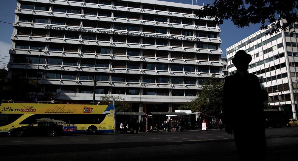 The Greek Finance Ministry