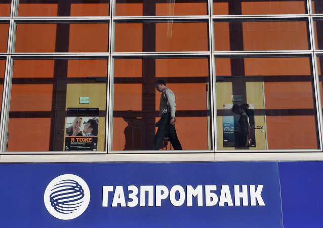 Gazprombank sign