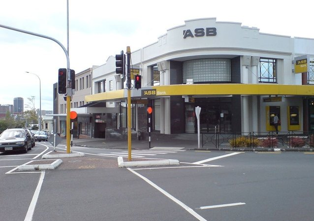 A branch of the ASB Bank