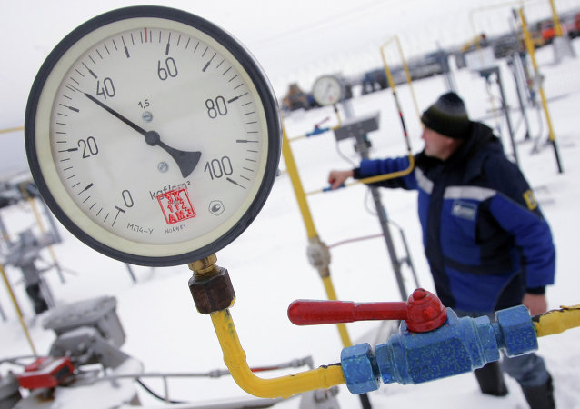 Ukraine's gas transportation system