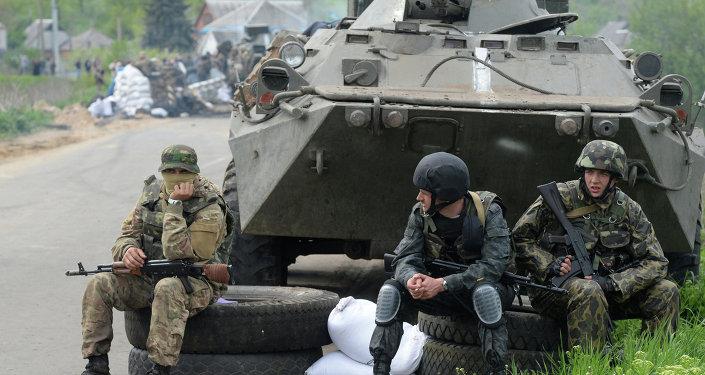 Ukrainian armed forces near Sloviansk, Donetsk region