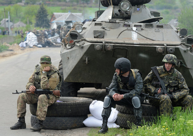 Ukrainian armed forces near Sloviansk, Donetsk region
