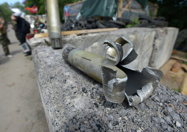 Shell fragments found following an airstrike launched by the Ukrainian military on the Lugansk border checkpoint. (File)