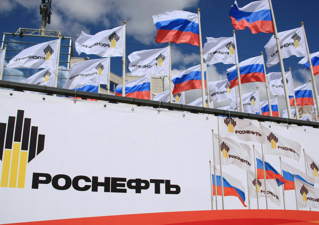 Rosneft creates foreign investment vehicle