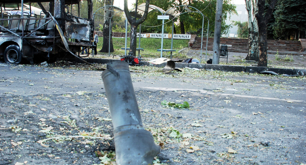 Artillery attack on Donetsk
