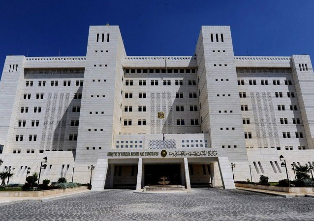 Syrian Foreign Ministry in Damascus