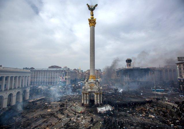 Kiev update