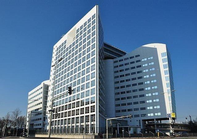 Здание Международного уголовного суда в Гааге