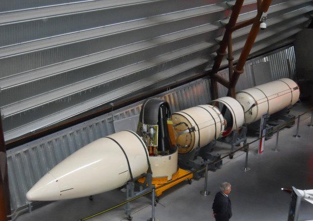 Polaris Nuclear Missile