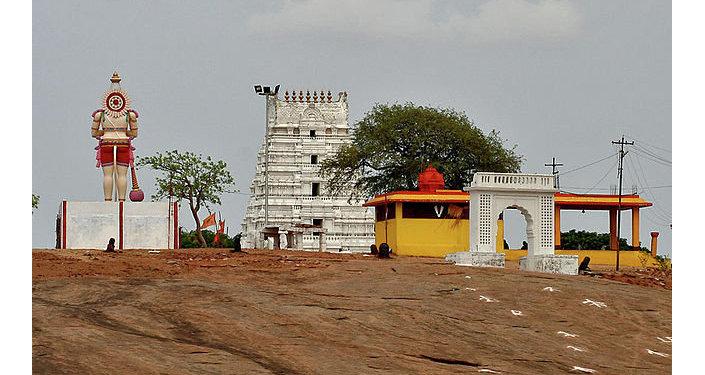 Temple at Keesaragutta in Keesara, Rangareddy district, Andhra Pradesh, India.