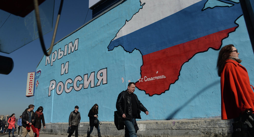 Patriotic graffiti in Moscow related to Crimea's reuniting with Russia