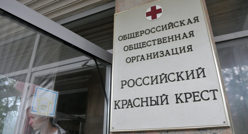 Headquarters of the Russian Red Cross in Moscow