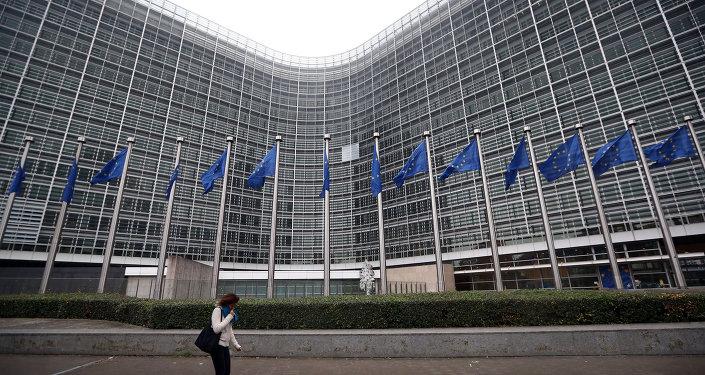 European Commission headquaters in Brussels, Belgium
