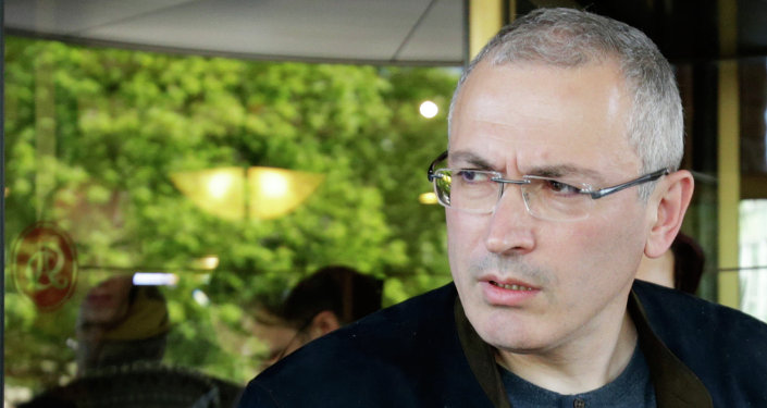 Former head of YUKOS oil company Mikhail Khodorkovsky