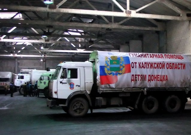 Russia's humanitarian aid convoy to the conflict-torn Donbas region in eastern Ukraine