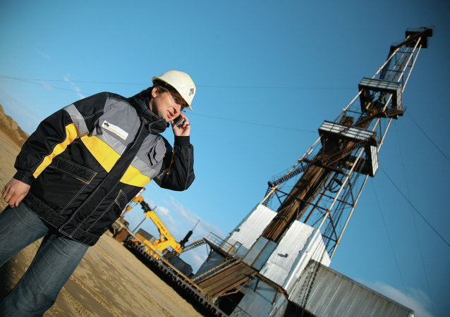 Oil derrick of public oil company Rosneft