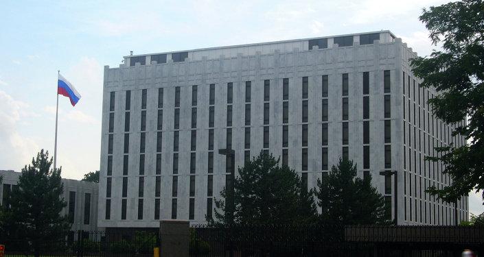 Russian Embassy in Washington, USA