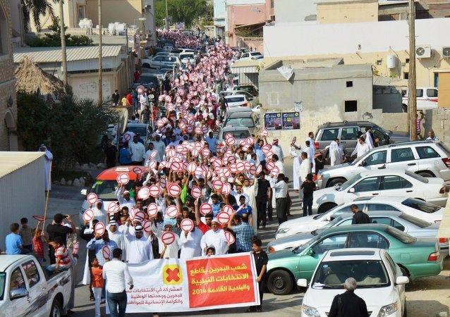 Shiite Muslim protestors