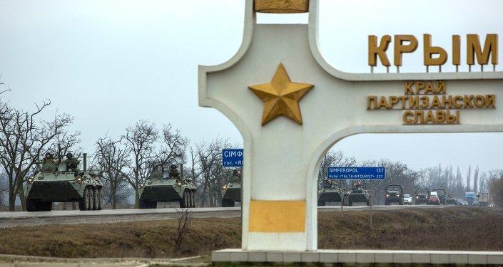 Ukraine-Crimea border