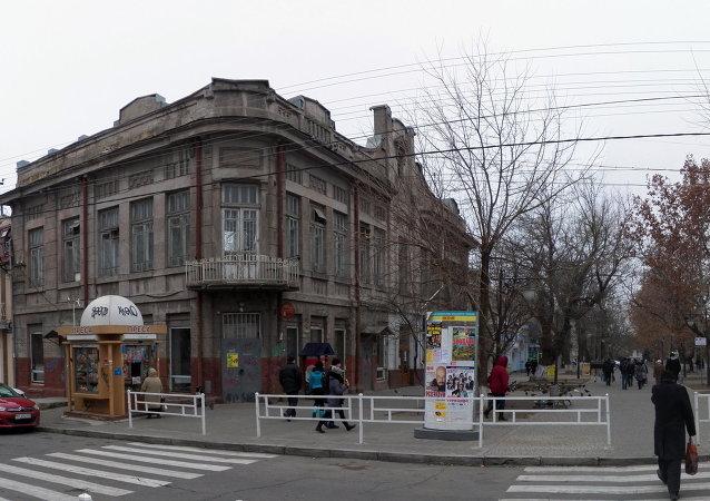 Kherson, Ukraine