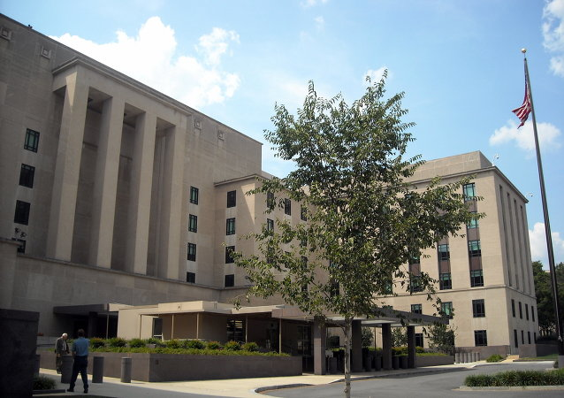 US State department headquarters