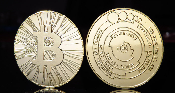 Bitcoin coins photo