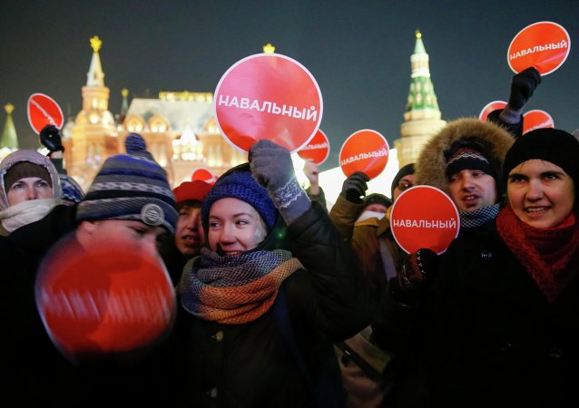 Supporters of Russian activist and blogger Alexei Navalny held a rally on Manezhnaya Square, not far from Red Square, on Tuesday December 30