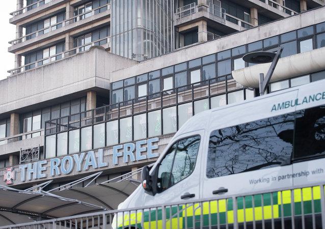 The Royal Free hospital